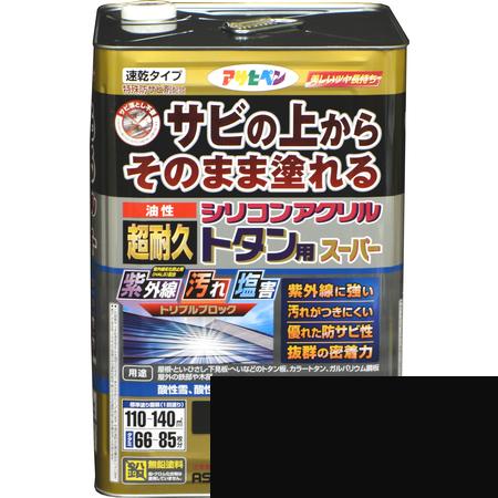 油性超耐久シリコンアクリルトタン用 12KG 黒【アサヒペン 塗料 ペンキ 超耐久シリコンアクリルトタン用 サビ上 サビの上から塗れる】
