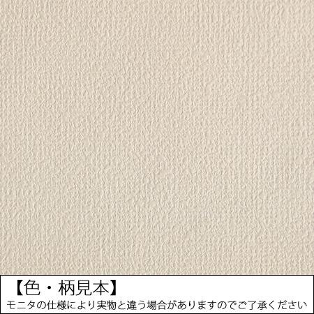 特選カベ紙 92CMX25M ST-3【アサヒペン 特選カベ紙 カベ紙 再湿カベ紙】