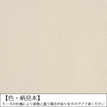 特選カベ紙 92CMX25M ST-6【アサヒペン 特選カベ紙 カベ紙 再湿カベ紙】