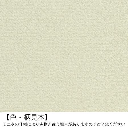 簡単カベ紙 92CMX30M KW74フリッシュ【アサヒペン 簡単カベ紙 粘着カベ紙 シールタイプカベ紙】