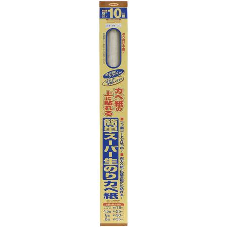 フッ素コート簡単生のりカベ紙 92CMX10M FK-13【アサヒペン 簡単カベ紙 粘着カベ紙 シールタイプカベ紙】