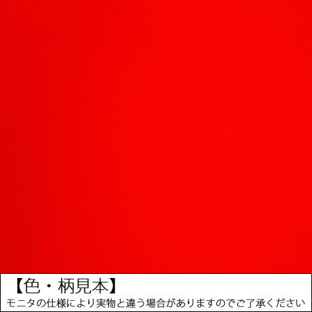ペンカル 500MMX25M PC004赤【アサヒペン 簡単カベ紙 粘着カベ紙】