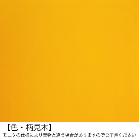 【ポイント10倍 4/9 20:00~4/16 1:59まで】ペンカル 500MMX25M PC005オレンジ【アサヒペン 簡単カベ紙 粘着カベ紙】