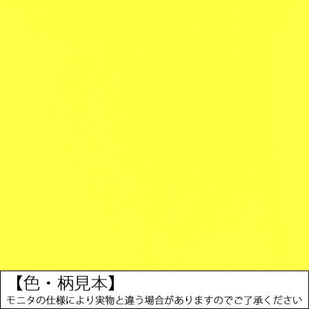 【ポイント10倍 9/4 20:00~9/11 1:59まで】ペンカル 500MMX25M PC007レモン【アサヒペン 簡単カベ紙 粘着カベ紙】