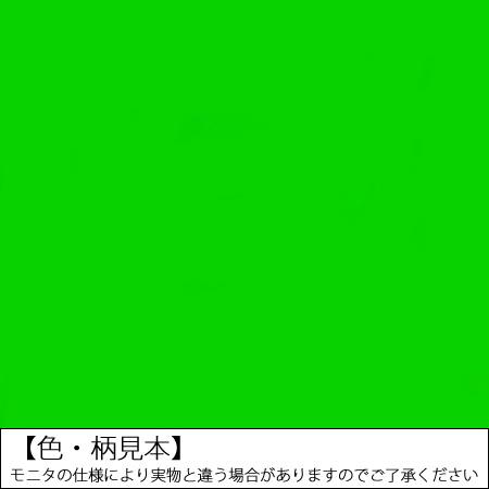 【ポイント10倍 4/9 20:00~4/16 1:59まで】ペンカル 500MMX25M PC008黄緑【アサヒペン 簡単カベ紙 粘着カベ紙】