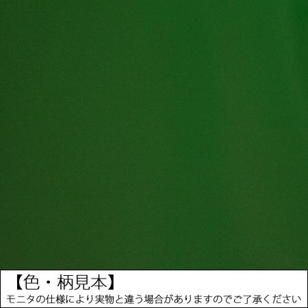 【ポイント10倍 4/9 20:00~4/16 1:59まで】ペンカル 500MMX25M PC009緑【アサヒペン 簡単カベ紙 粘着カベ紙】