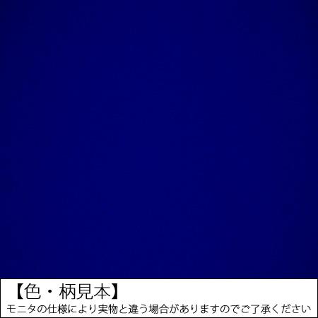 【ポイント10倍 4/9 20:00~4/16 1:59まで】ペンカル 500MMX25M PC011青【アサヒペン 簡単カベ紙 粘着カベ紙】