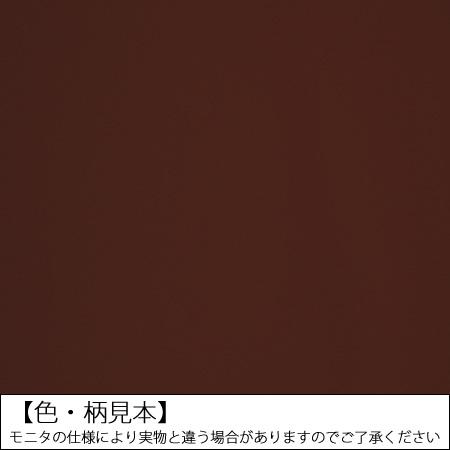 ペンカル 500MMX25M PC012こげ茶【アサヒペン 簡単カベ紙 粘着カベ紙】