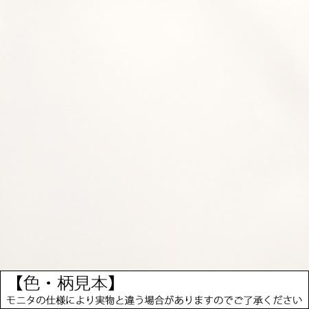 ペンカル 1000MMX25M PC101白【アサヒペン 簡単カベ紙 粘着カベ紙】
