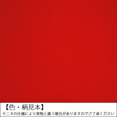 ペンカル 1000MMX25M PC103濃赤【アサヒペン 簡単カベ紙 粘着カベ紙】