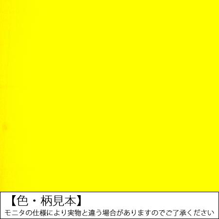 ペンカル 1000MMX25M PC106黄色【アサヒペン 簡単カベ紙 粘着カベ紙】