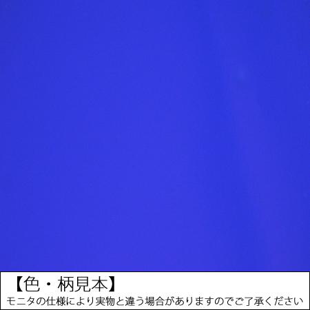 【ポイント10倍 9/4 20:00~9/11 1:59まで】ペンカル 1000MMX25M PC110空【アサヒペン 簡単カベ紙 粘着カベ紙】