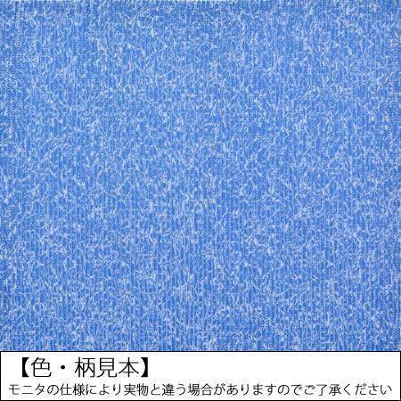 NEWスタイリッシュマット 65CMX15M SM-13S【アサヒペン 床 衝撃吸収 DIY】