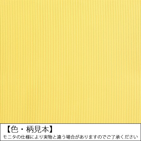 NEWスタイリッシュマット 130CMX15M SM-04W【アサヒペン 床 衝撃吸収 DIY】