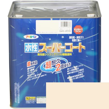 水性スーパーコート 10L ミルキーホワイト【アサヒペン 塗料 多用途 ペンキ ペイント】