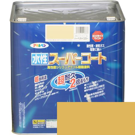 水性スーパーコート 10L ハーベストイエロー【アサヒペン 塗料 多用途 ペンキ ペイント】