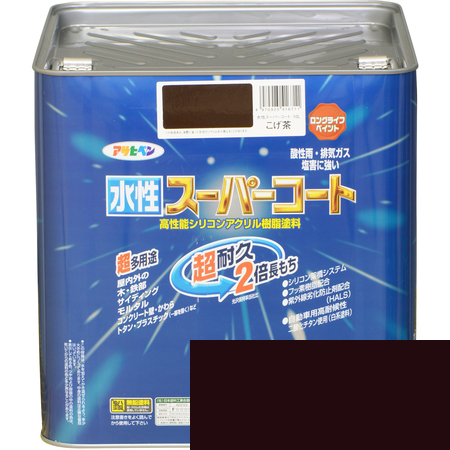 水性スーパーコート 10L こげ茶【アサヒペン 塗料 多用途 ペンキ ペイント】