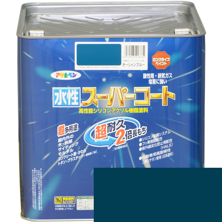 水性スーパーコート 10L オーシャンブルー【アサヒペン 塗料 多用途 ペンキ ペイント】
