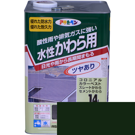 水性 かわら用 14L アイリッシュグリーン【アサヒペン 塗料 屋根 トタン】