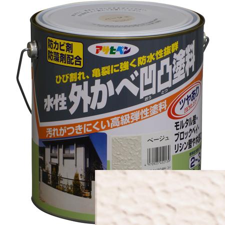 水性外かべ凹凸塗料ツヤあり 3L ベージュ【アサヒペン 塗料 壁面 壁 ペイント】