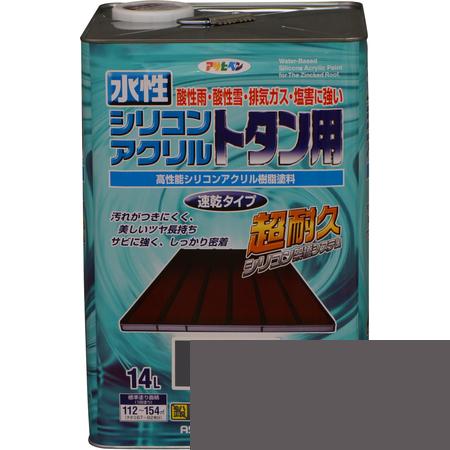 水性シリコンアクリルトタン用 14L グレー【アサヒペン 塗料 屋根 トタン】