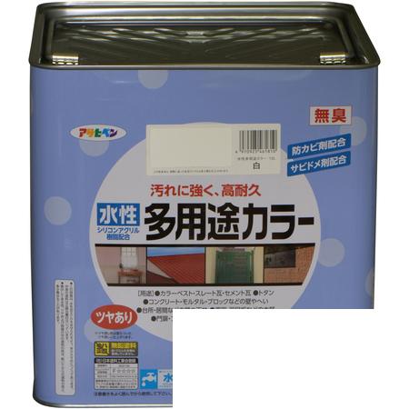 水性多用途カラー 10L 白【アサヒペン 塗料 ペンキ 水性多用途カラー】