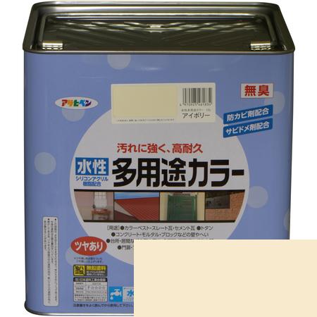 水性多用途カラー 10L アイボリー【アサヒペン 塗料 ペンキ 水性多用途カラー】