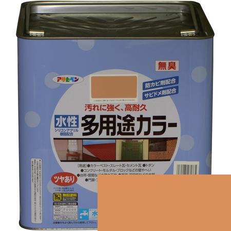 水性多用途カラー 10L ラフィネオレンジ【アサヒペン 塗料 ペンキ 水性多用途カラー】