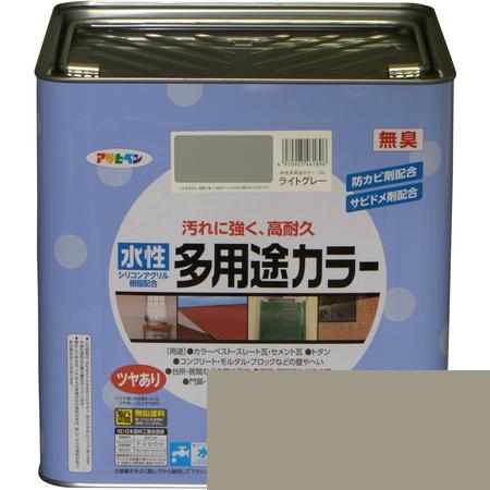 水性多用途カラー 10L ライトグレー【アサヒペン 塗料 ペンキ 水性多用途カラー】