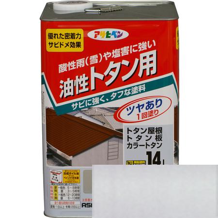 トタン用 14L 銀【アサヒペン 塗料 屋根 トタン】