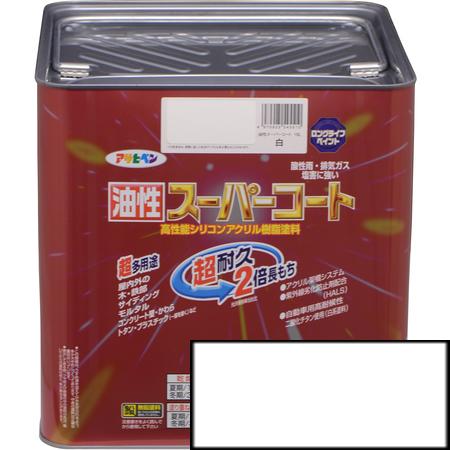 油性スーパーコート 10L 白【アサヒペン 塗料 多用途 ペンキ ペイント】