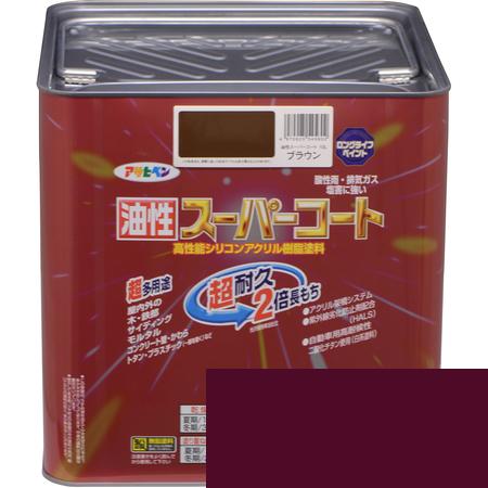 油性スーパーコート 10L ブラウン【アサヒペン 塗料 多用途 ペンキ ペイント】