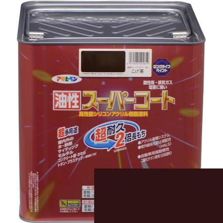 油性スーパーコート 10L こげ茶【アサヒペン 塗料 多用途 ペンキ ペイント】