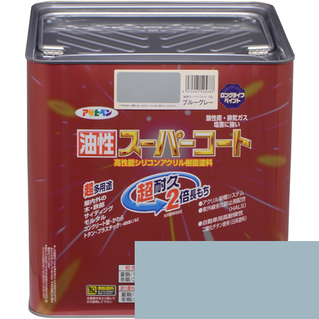 油性スーパーコート 10L ブルーグレー【アサヒペン 塗料 多用途 ペンキ ペイント】