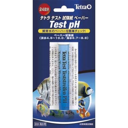 【あす楽対応】ペーハー(pH)の測定試験紙(淡水・海水用) テトラテスト試験紙PH