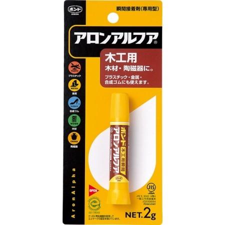 木材の種類を問わずに使える 日本限定 アロンアルフア木工用2g 新品■送料無料■