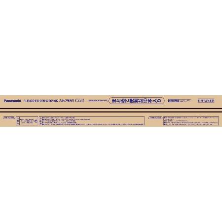 パナソニック パルック蛍光灯 直管・ラピッドスタート形 FLR40SEXDMX3610K 10本入