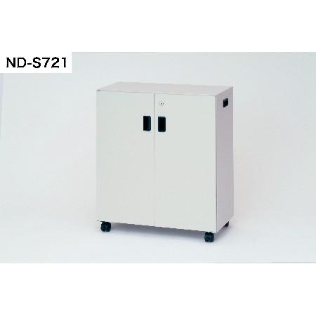 ナカバヤシ 鍵付セキュリティデスクターナ H700mm ND-S721  ニューグレー