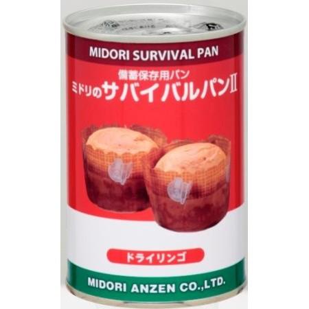 非常食 ミドリのサバイバルパン ドライリンゴ味(24缶セット)