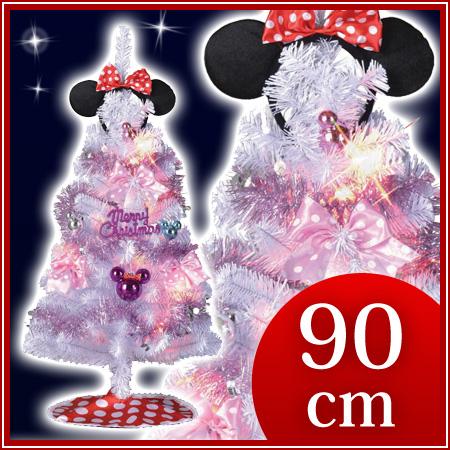 ディズニーセットツリー ミニーマウス90cm クリスマスツリー【東京ローソク製造 X'mas クリスマスツリー クリスマス ツリー ディズニー Disney セット オーナメント ライト 飾り かざり オーナメント付き ライト付き 飾り付】