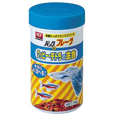 あす楽対応 パックDEフレークグッピーテトラの主食75g 日本正規代理店品 在庫一掃