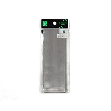 【あす楽対応】アルミ・真鍮・銅・鉛・鉄金属板棒材シリーズ 鉛板  1×50×300ミリ GZ155