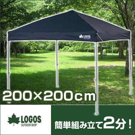 Qセットタープ200E-N 71661010【ロゴスコーポレーション テント タープ キャンプ アウトドア 行楽】