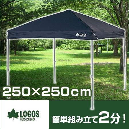 Qセットタープ250E-N 71661011【ロゴスコーポレーション テント タープ キャンプ アウトドア 行楽】