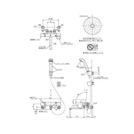 浴室用混合栓 スプレーシャワー TMY240C 【TOTO 混合栓 水道 シャワー用 浴室用】