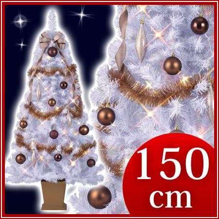 セットツリー クラシック 四角ポット付 150cm【東京ローソク製造 X'mas クリスマスツリー クリスマス ツリー セット オーナメント ライト 飾り かざり オーナメント付き ライト付き 飾り付】