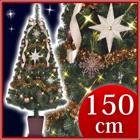 セットツリー グッディ 四角ポット付 150cm【東京ローソク製造 X'mas クリスマスツリー クリスマス ツリー セット オーナメント ライト 飾り かざり オーナメント付き ライト付き 飾り付】