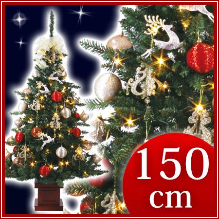 セットツリー ニーズ 木製ポット付 150cm【東京ローソク製造 X'mas クリスマスツリー クリスマス ツリー セット オーナメント ライト 飾り かざり オーナメント付き ライト付き 飾り付】