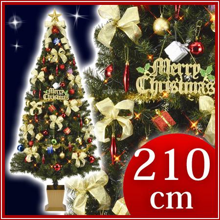 【ポイント10倍 10/4 20:00~10/11 1:59まで】セットツリー カラフルゴールド 四角ポット 210cm【東京ローソク製造 X'mas クリスマスツリー クリスマス ツリー セット オーナメント ライト 飾り かざり オーナメント付き ライト付き 飾り付】