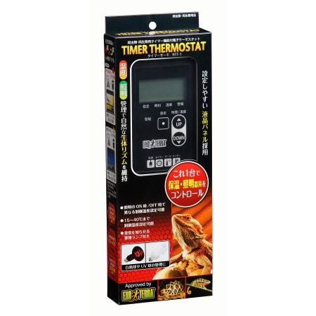 タイマーサーモRTT-1【ジェックスペット爬虫類温度湿度管理】